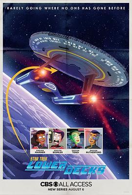 星際迷航:下層艦員第一季海報劇照