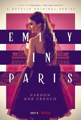 艾蜜莉在巴黎第一季海報劇照