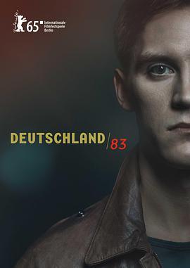 德國83年第三季